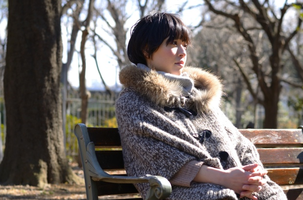 A Beautiful  Japanese Girl