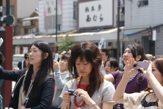The high-tech Japanese Culture